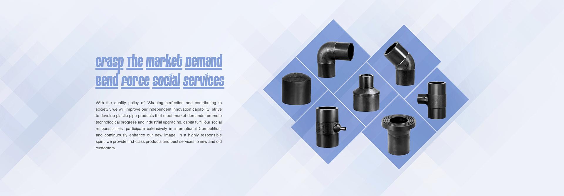 Hebei Yisu Pipeline Manufacturing co , Ltd
